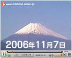 秋の富士山 動画
