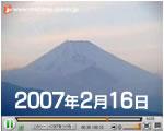 冬の富士山 動画